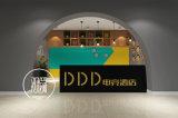 河南DD电竞酒店装修设计专业电竞酒店装修公司