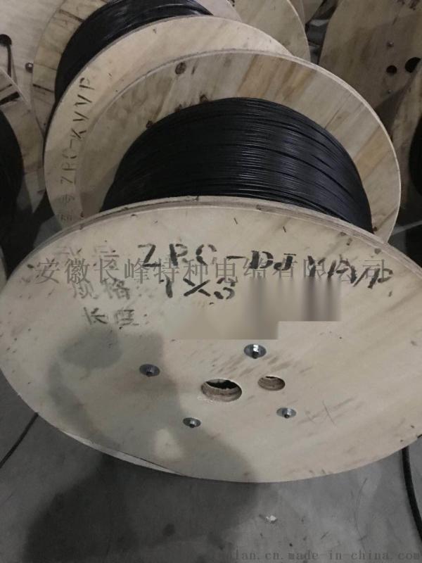 阻燃计算机电缆ZR-DJYPVP