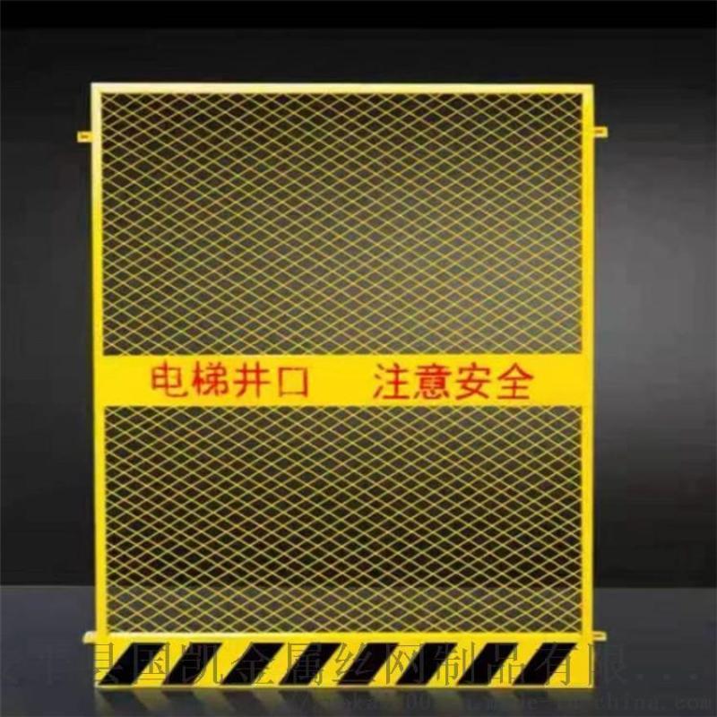 黄黑色 红白色电梯井口护栏 竖管式基坑护栏