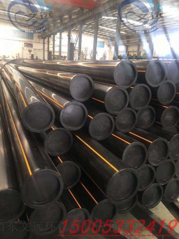 山東淄博PE燃氣管道生產廠家