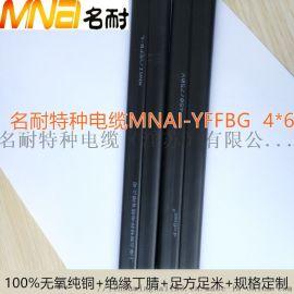 江苏YFFBG扁电缆4*6-名耐特种电缆