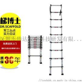 梯博士铝合金伸缩梯子多功能家用直梯便携铝梯