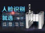 成都人臉識別門禁系統安裝廠家【四川天煌】