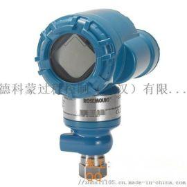 3051DP2A02A1AM5S5HR5压力变送器