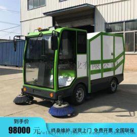 冠儒大型驾驶式电动四轮扫地车扫地机道路清扫车扫路车
