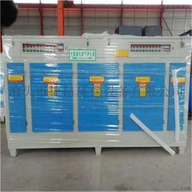 专业定制uv光氧净化器 废气处理设备厂家