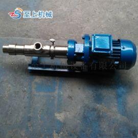 买螺杆泵G型单螺杆泵 污水螺杆泵找至上量大从优