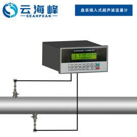 盘装插入式超声波流量计
