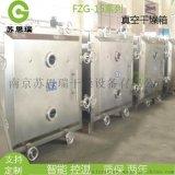 供应热敏性物料干燥设备-平板式真空干燥箱