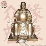 專業供應寺廟佛像 鎏金彩繪真武蕩魔大帝神像圖片