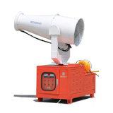 喷雾降尘机水炮液压雾炮RWJC11雾化雾炮