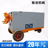 遼寧葫蘆島液壓注漿泵廠家/液壓注漿機所有型號
