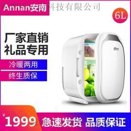 安南PA-6L迷你化妆品冰箱