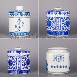 定制中药膏方罐 手绘青花陶瓷罐子 膏方密封罐