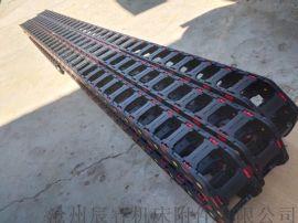 35*80工程塑料拖链 济宁嵘实塑料拖链