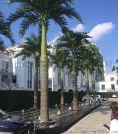 椰子树 海藻树 仿真树厂家 适用  酒店游乐园