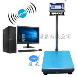 广东100公斤台秤通过RS232串口上传数据智能称