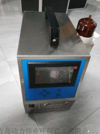煙塵煙氣用便攜式流量校準器