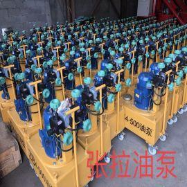 油泵ZB4-500张拉机具,桥梁油泵,智能张拉油泵
