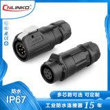 防水连接器全塑料航空插头6PIN凌科M12厂家直销