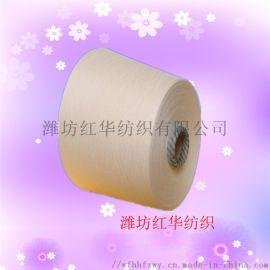 彩棉纱线32支40支天然彩棉纱线浅棕色