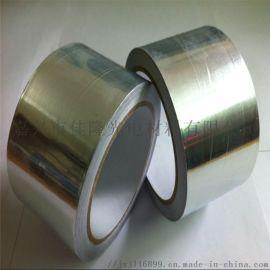 金色铝箔胶带金色锡箔纸