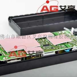 绝缘导热硅胶片 蓝色软性散热LED电源导热硅胶垫片