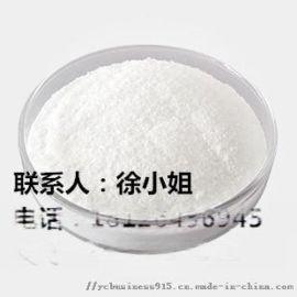 广东厂家直销岩白菜素植物提取物477-90-7