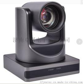 德州视频会议1080P高清摄像机,会议设备安装调试