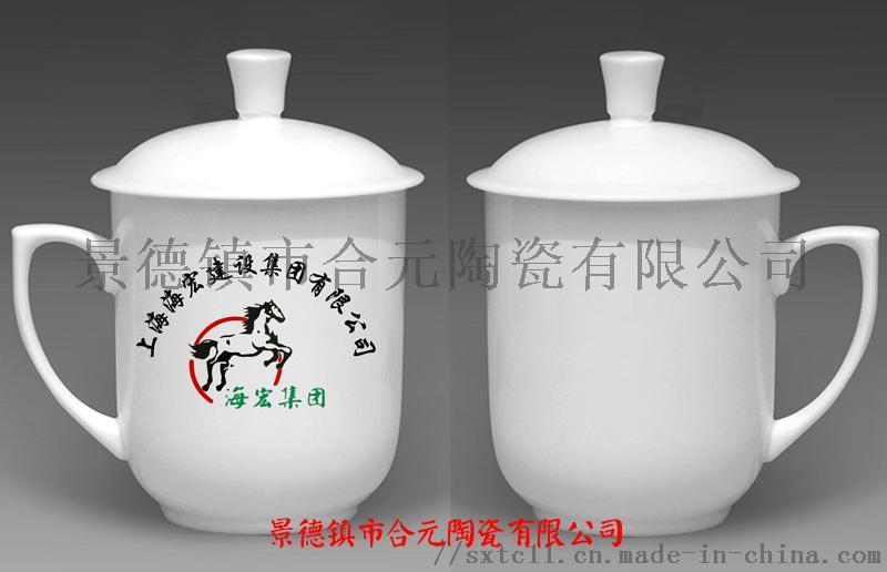訂製辦公禮品陶瓷茶杯,辦公室專用個人杯子