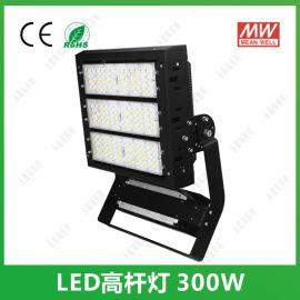 LED高杆灯1000W 机场码头球场照明投光灯
