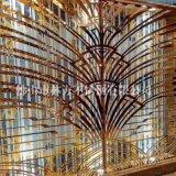 別墅裝飾不鏽鋼屏風 香檳金不鏽鋼屏風隔斷 金屬屏風 專業背景牆裝飾