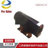 LMZC4、5-10高精度电流互感器