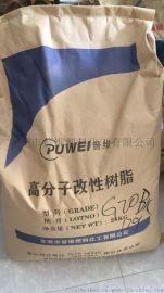 导热PPO导热聚苯醚5G应用石墨烯PPO导热材料