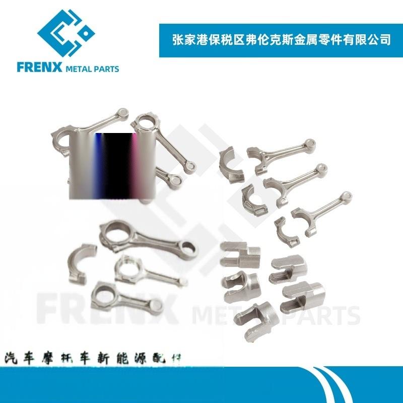 長期供應鋁合金鍛壓扣件 模鍛件異型鋁鉤鍛件