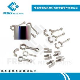 长期供应铝合金锻压扣件 模锻件异型铝钩锻件