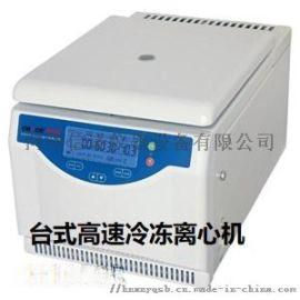河南台式高速离心机H1650厂家直销