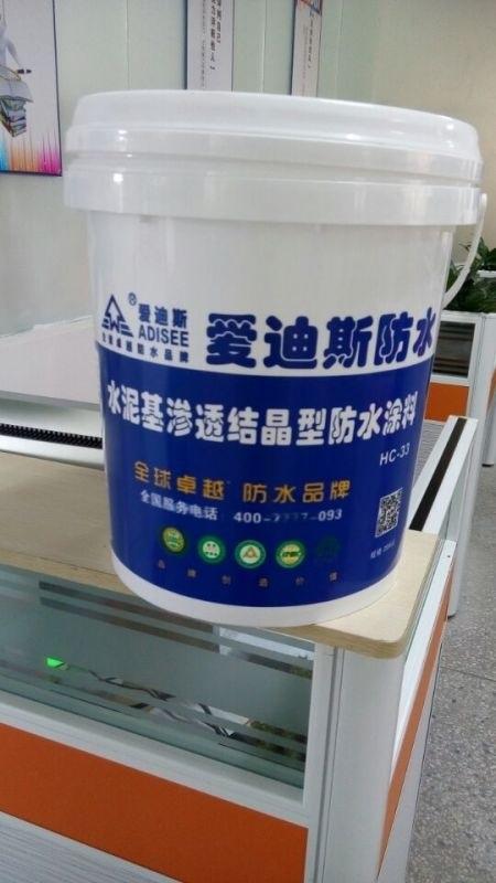 水泥基滲透結晶防水塗料水池專用