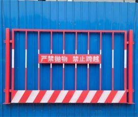 大板电梯门 工地临时施工电梯门 地基坑临边护栏