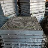 唐山鑄鐵井蓋——唐山球墨鑄鐵井蓋廠家