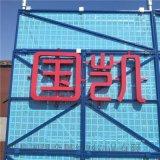 晉城不鏽鋼衝孔板    鍍鋅鋼板爬架