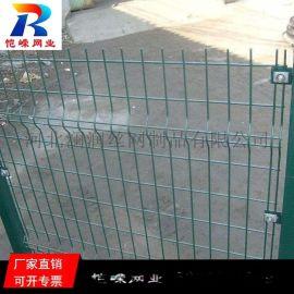 海口双边丝绿色安全防护护栏网产地货源