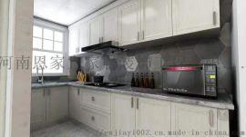 厨房应该怎样设计全屋定制都包含什么