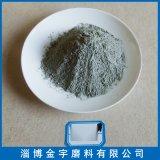金宇牌 绿碳化硅微粉2500#(W7)