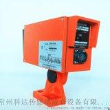 激光光栅面积检测器 KDLS80