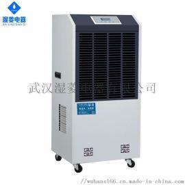 武汉工业除湿机,SL-9138E数控自动化抽湿机