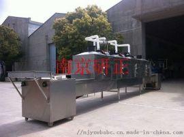 陶瓷干燥设备1-90KW