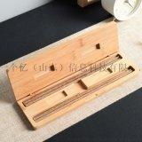 木質仿古長方形食具楠竹收納盒