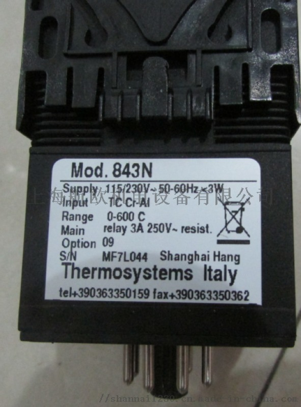 thermosystems恒温器