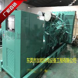 江西于都1300kw道依茨发电机组厂家直销